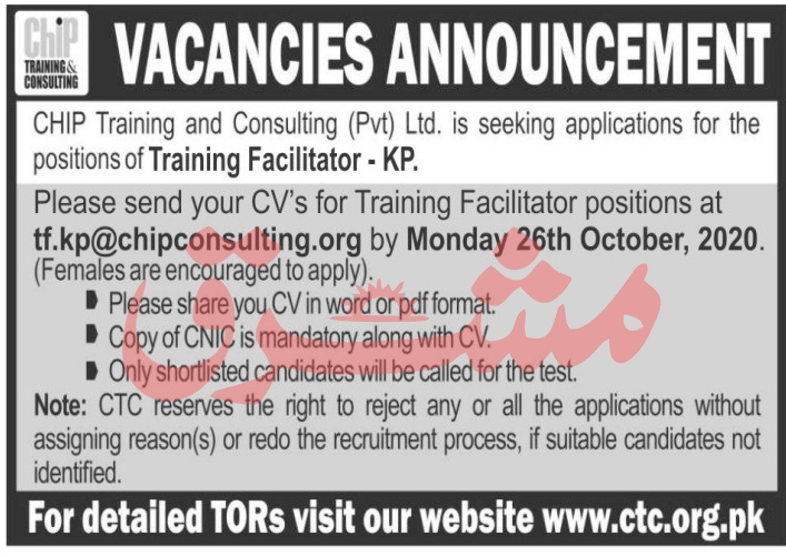 CHIP Training and Consulting Pvt Ltd Jobs October 2020