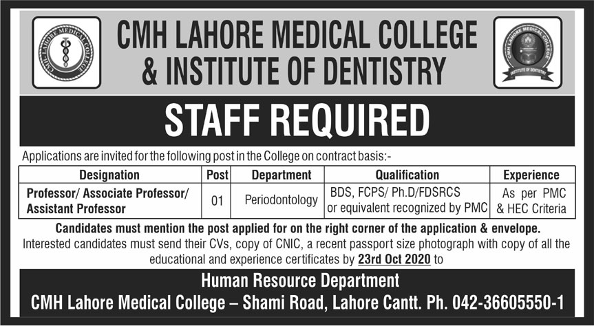 CMH Lahore Medical College & Institute of Dentistry Jobs October 2020