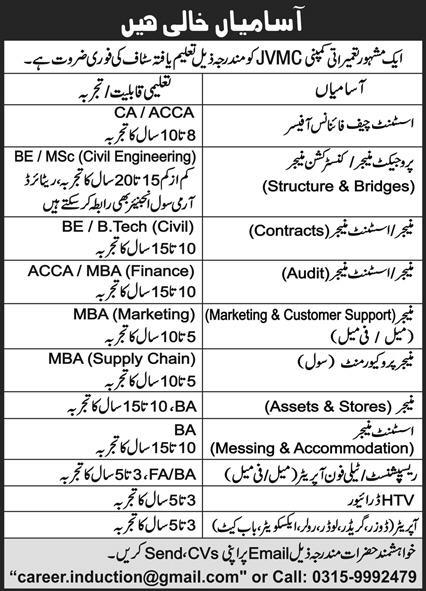 Construction Company JVMC Jobs October 2020
