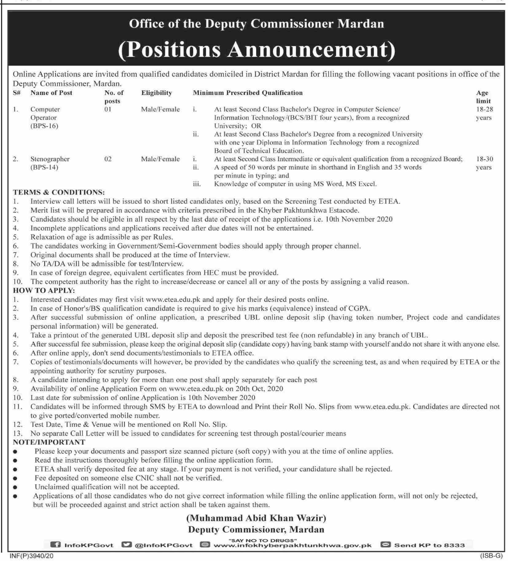 Deputy Commissioner Mardan Jobs October 2020