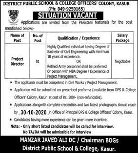 District Public School & College Jobs October 2020