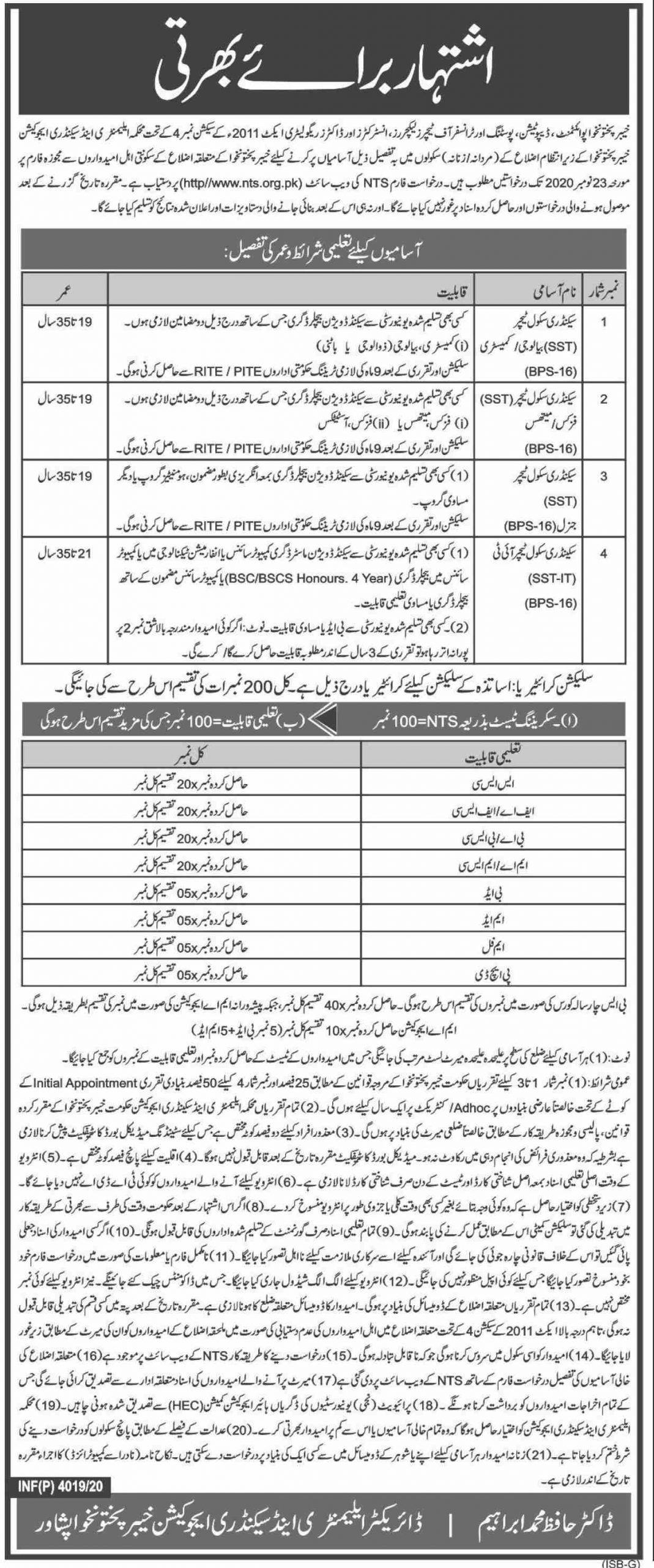 Elementary and Secondary Education Department Jobs October 2020