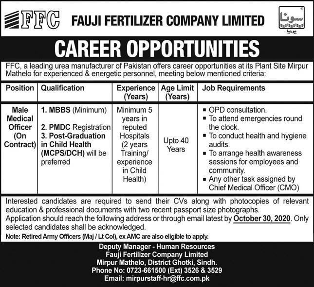 Fauji Fertilizer Company FFC Limited Jobs October 2020
