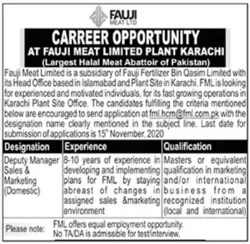 Fauji Meat Limited Jobs October 2020
