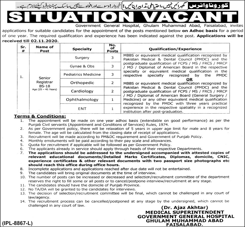 Government General Hospital Jobs October 2020
