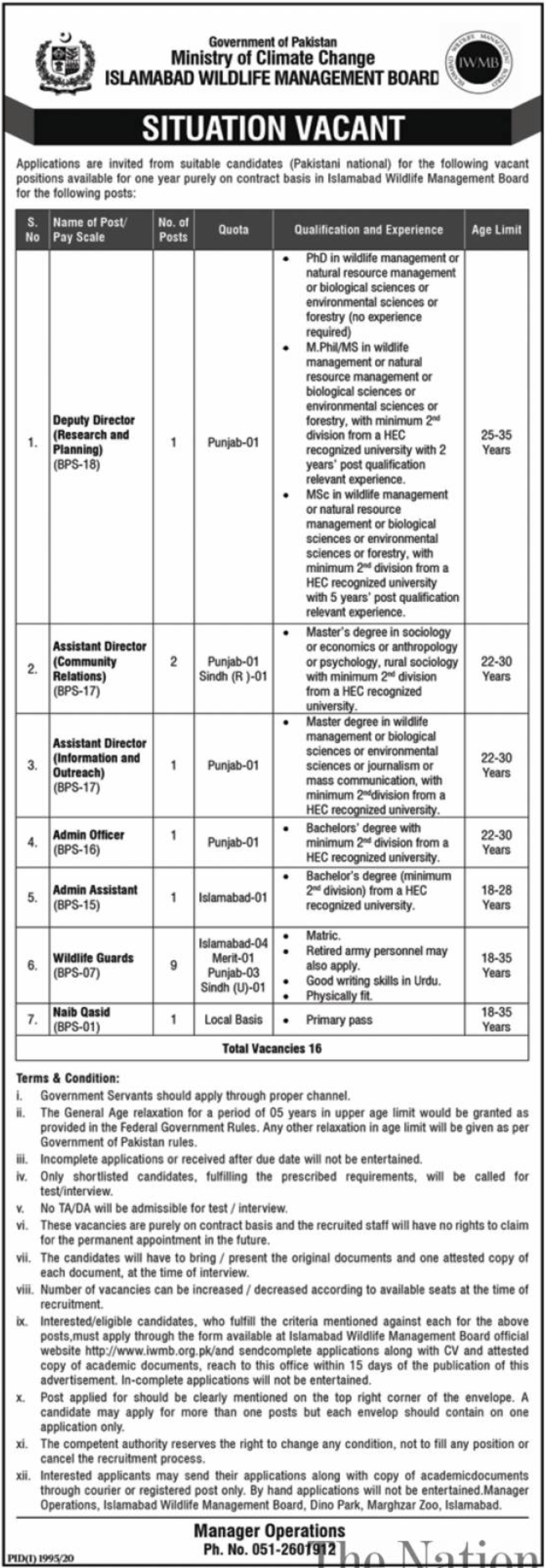 Government of Pakistan Ministry of Climate Change Jobs October 2020
