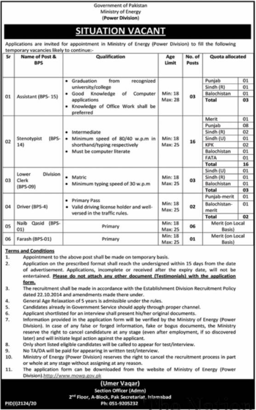 Government of Pakistan Ministry of Energy Jobs October 2020