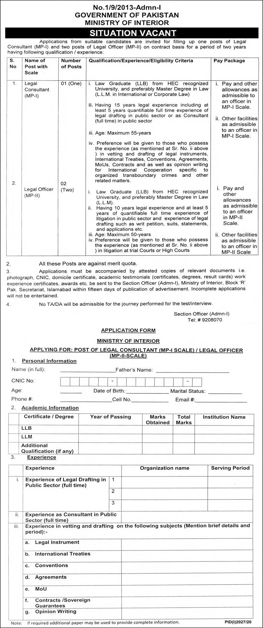 Government of Pakistan Ministry of Interior Jobs October 2020