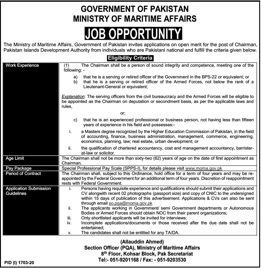 Government of Pakistan Ministry of Maritime Affairs Jobs October 2020