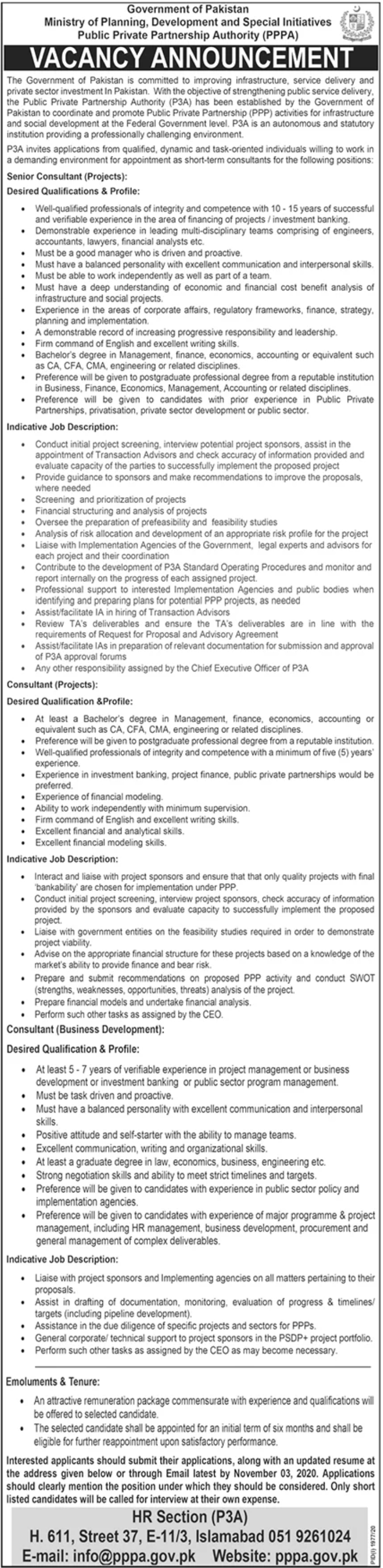 Government of Pakistan Public Private Partnership Authority PPPA Jobs October 2020