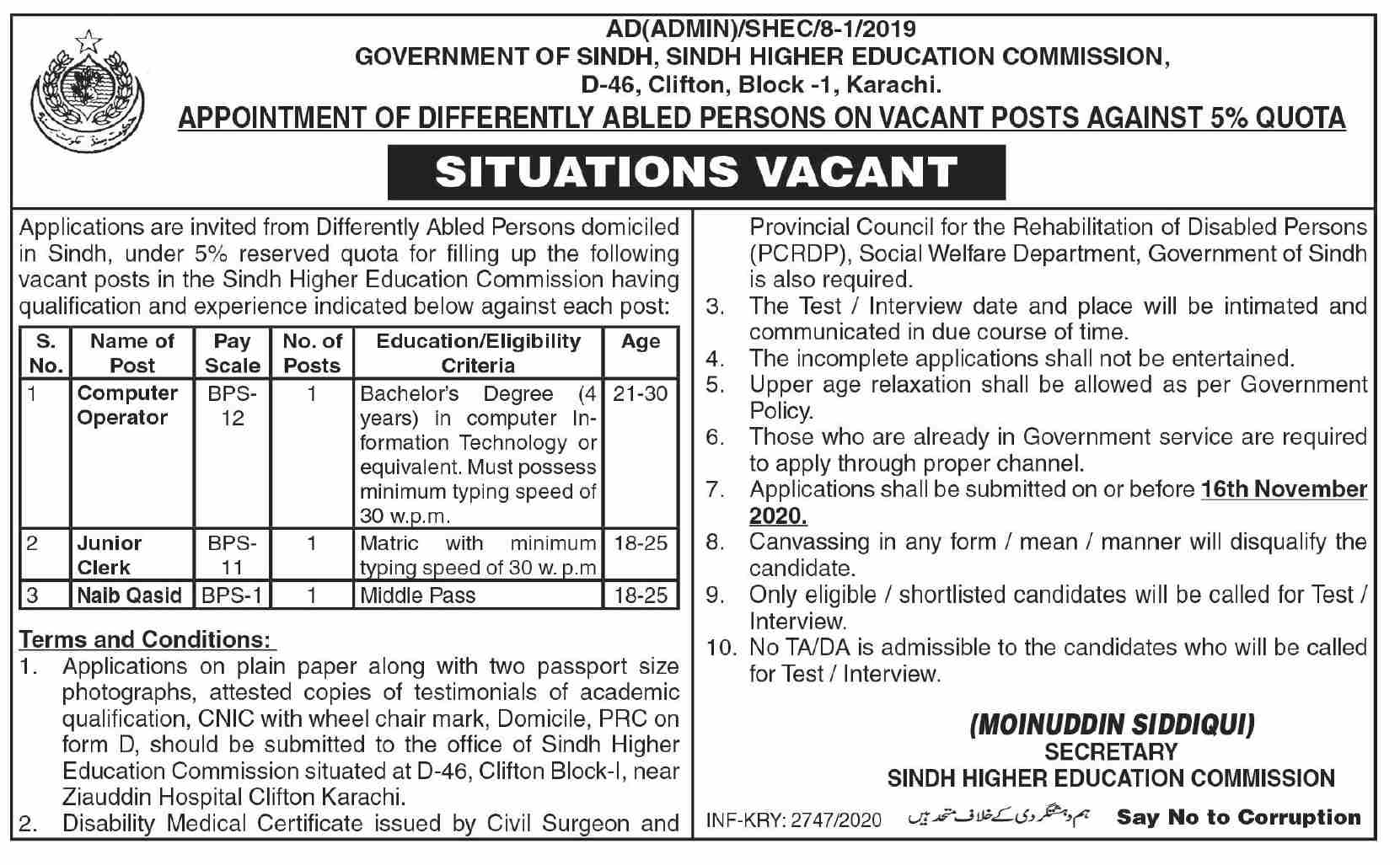 Government of Sindh - Sindh Higher Education Commission Jobs October 2020