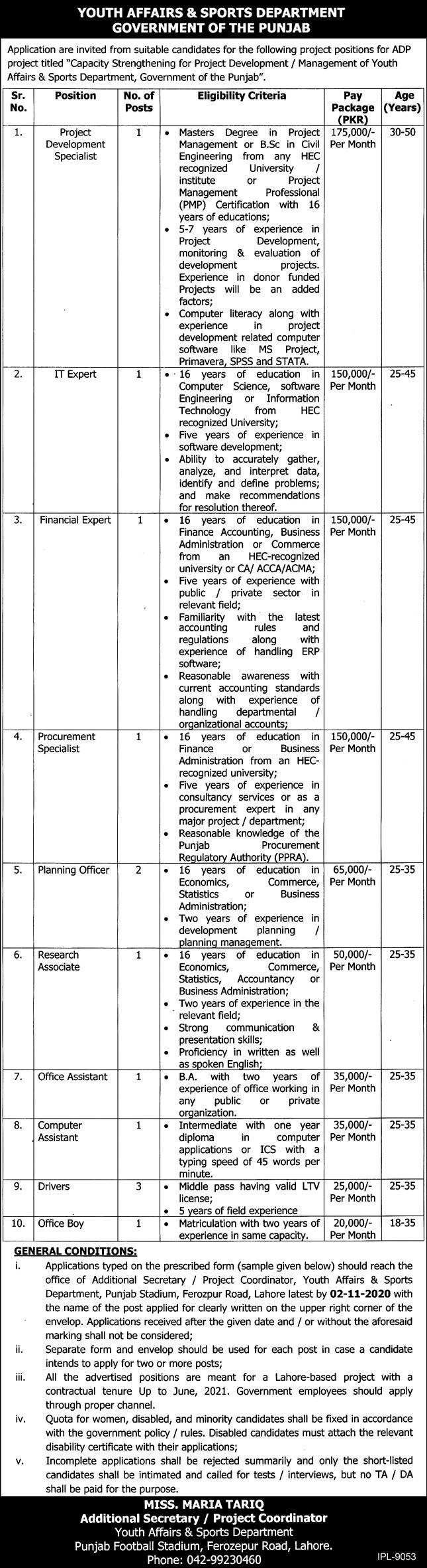 Government of the Punjab Youth Affairs & Sports Department Jobs October 2020