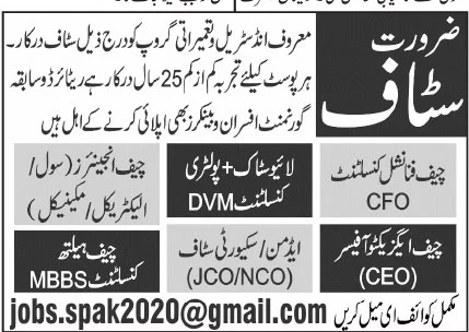 Industrial & Construction Group Jobs October 2020