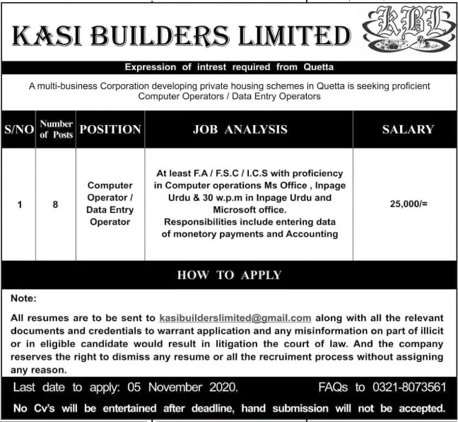 KASI Builders Limited Jobs October 2020