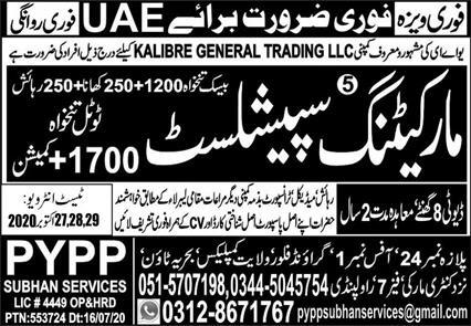 Kalibre General Trading LLC Company Jobs October 2020