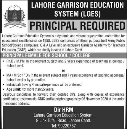 LGES Lahore Garrison Education System Jobs October 2020