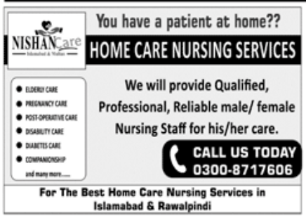 NISHAN Care Services Jobs October 2020
