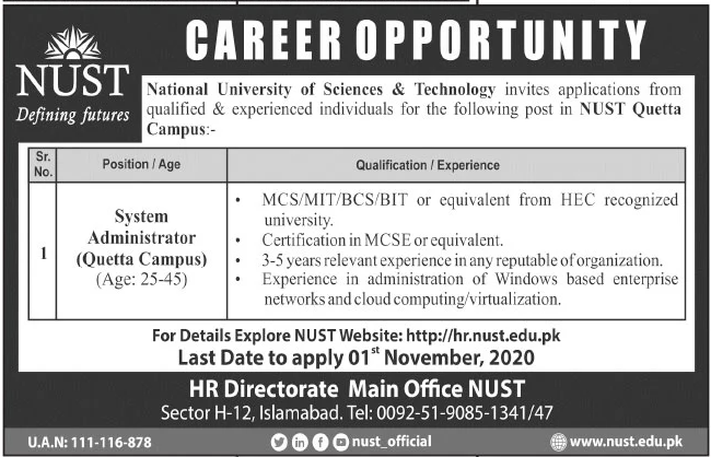 National University of Sciences & Technology (NUST) Jobs October 2020