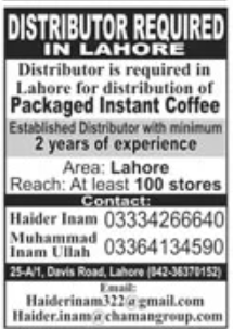 Packaged Instant Coffee Jobs October 2020