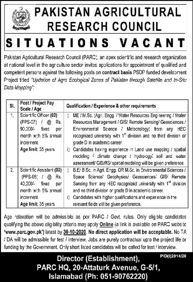 Pakistan Agricultural Research Council Jobs October 2020