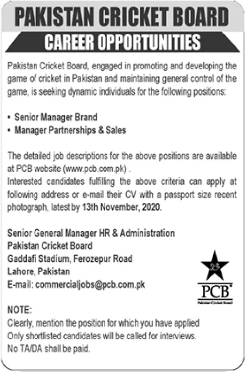 Pakistan Cricket Board PCB Jobs October 2020