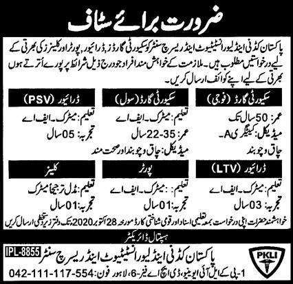 Pakistan Kidney and Liver Institute & Research Center Jobs October 2020