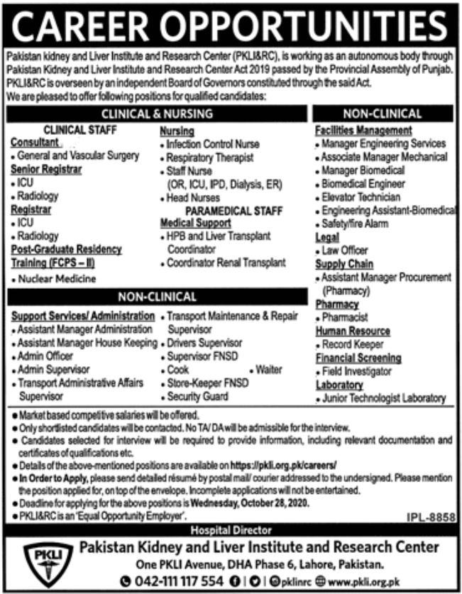 Pakistan Kidney and Liver Institute and Research Center PKLI&RC Jobs October 2020