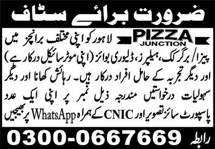 Pizza Junction Lahore Jobs October 2020