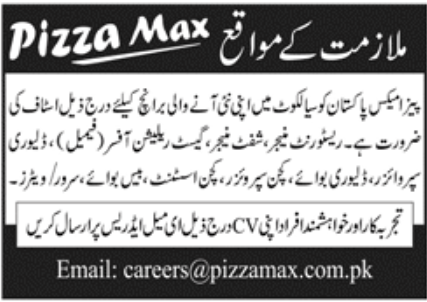 Pizza Max Pakistan Jobs October 2020