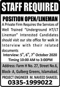Private Firm Jobs October 2020