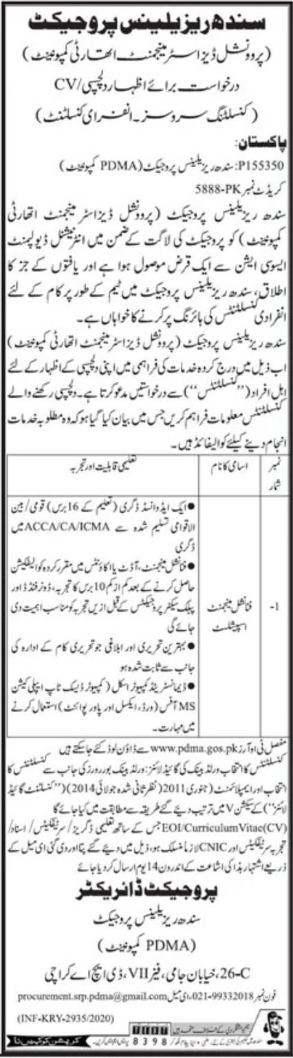 Provincial Disaster Management Authority Government of Sindh Jobs October 2020