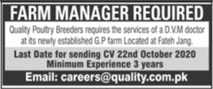 Quality Poultry Breeders Jobs October 2020