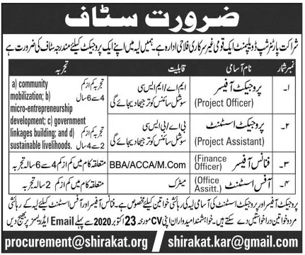 Shirakat Partnership Development Jobs October 2020