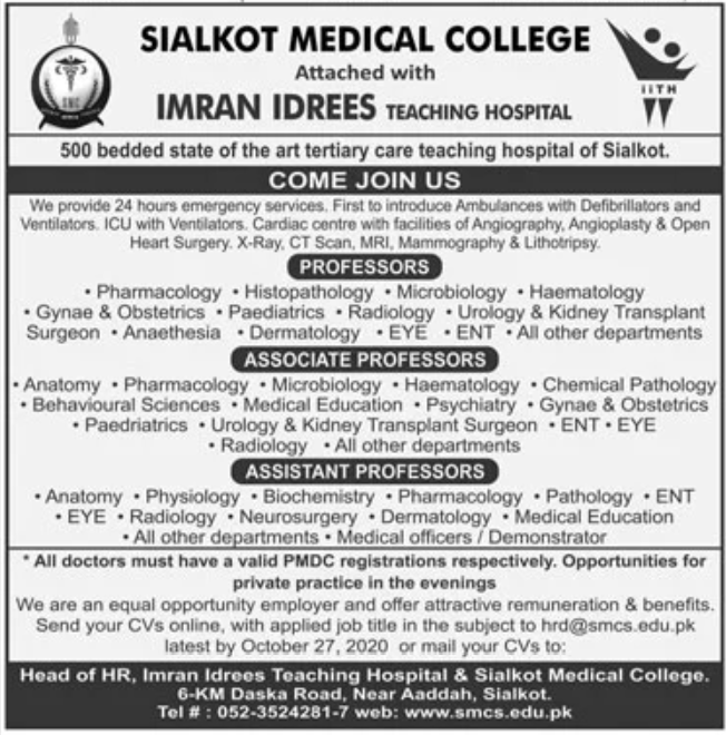 Sialkot Medical College Jobs October 2020