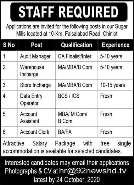 Sugar Mills Jobs October 2020