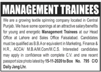 Textile Spinning Company Jobs October 2020