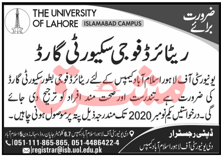 The University of Lahore Jobs October 2020