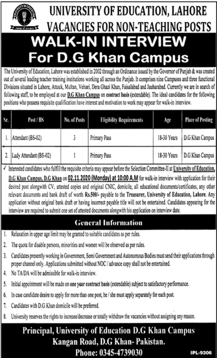 University of Education Lahore Jobs October 2020