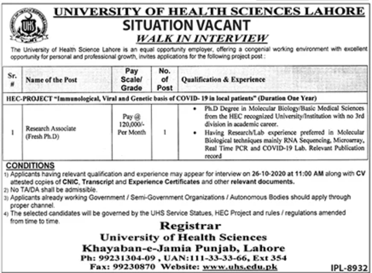 University of Health Sciences Lahore Jobs October 2020