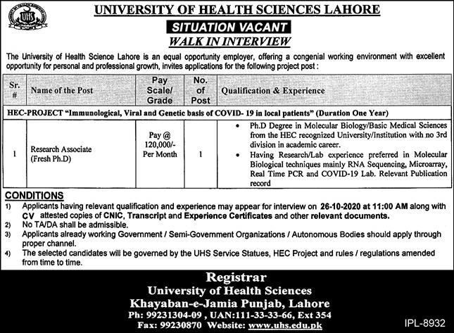 University of Health Sciences UHS Lahore Jobs October 2020