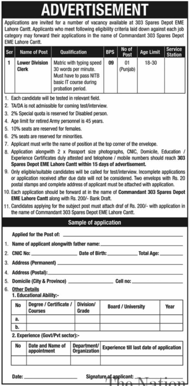 303 Spares Depot EME Lahore Cantt Jobs November 2020