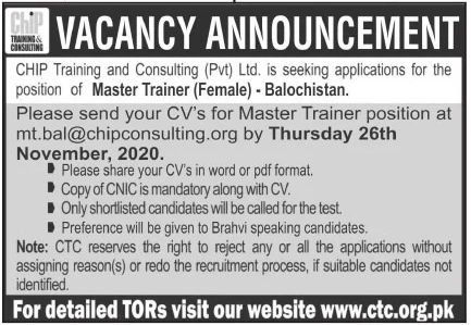 CHIP Training and Consulting Pvt Ltd Jobs November 2020