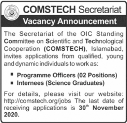 COMSTECH Secretariat Jobs November 2020