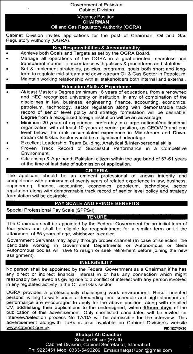 Cabinet Division Government of Pakistan Jobs November 2020