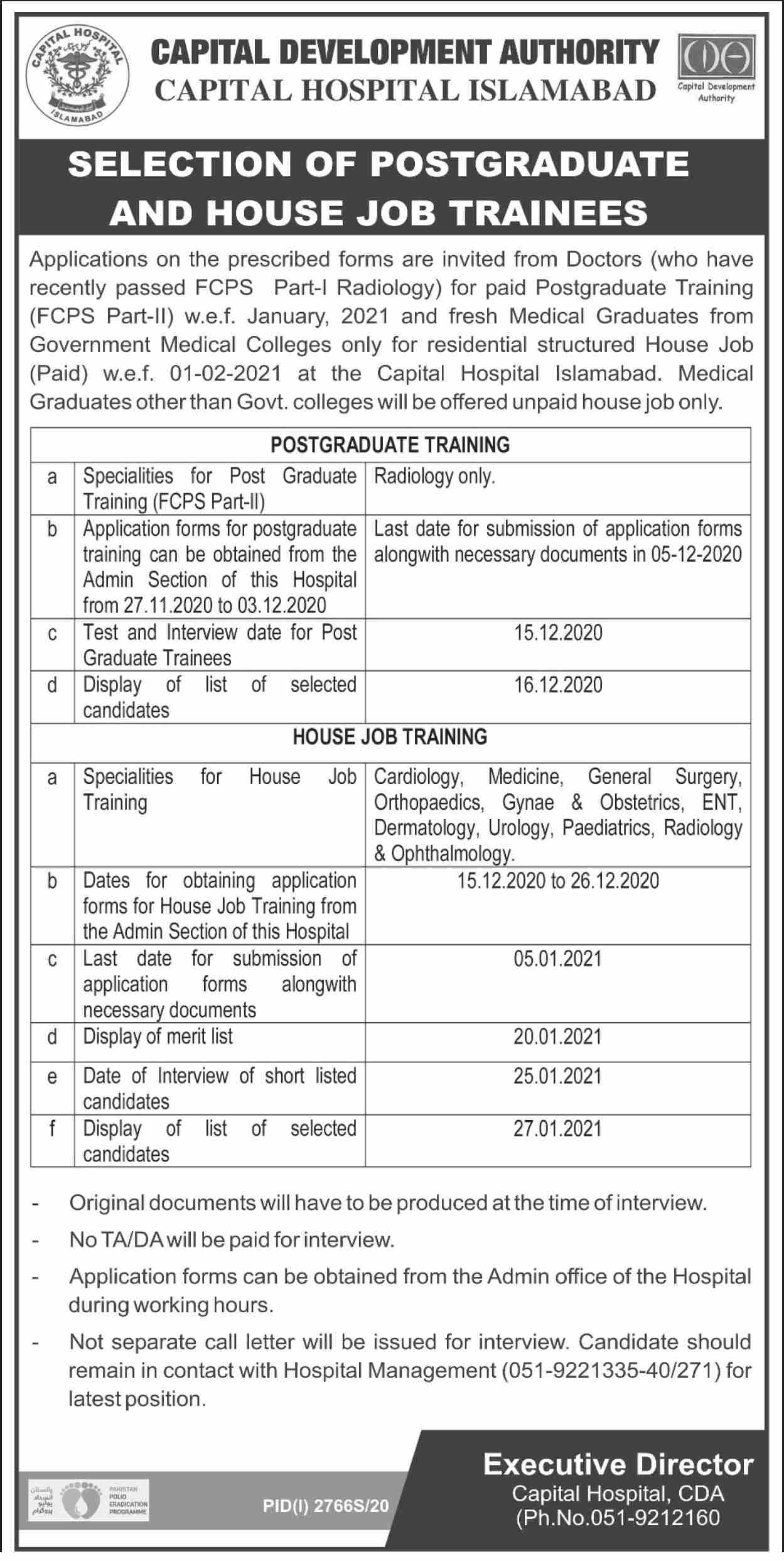 Capital Development Authority CDA Jobs November 2020