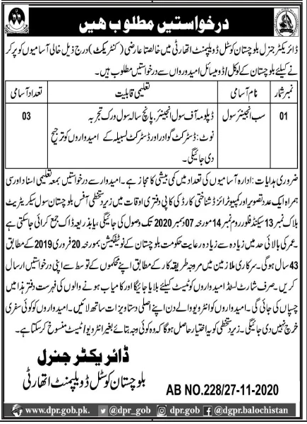 Costal Development Authority Jobs November 2020