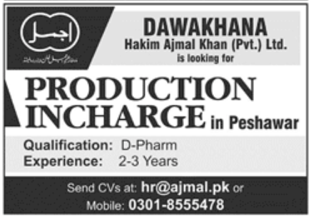 Dawakhana Hakim Ajmal Khan Pvt Ltd Jobs November 2020
