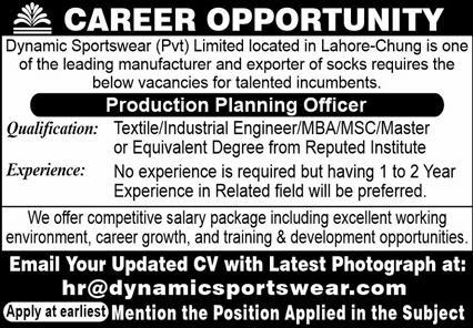 Dynamic Sportswear Pvt Limited Jobs November 2020