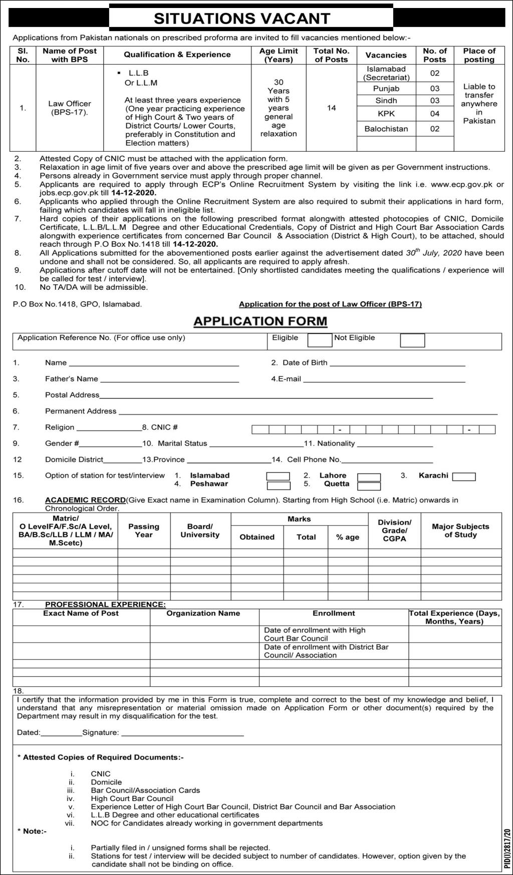 Election Commission of Pakistan Jobs November 2020