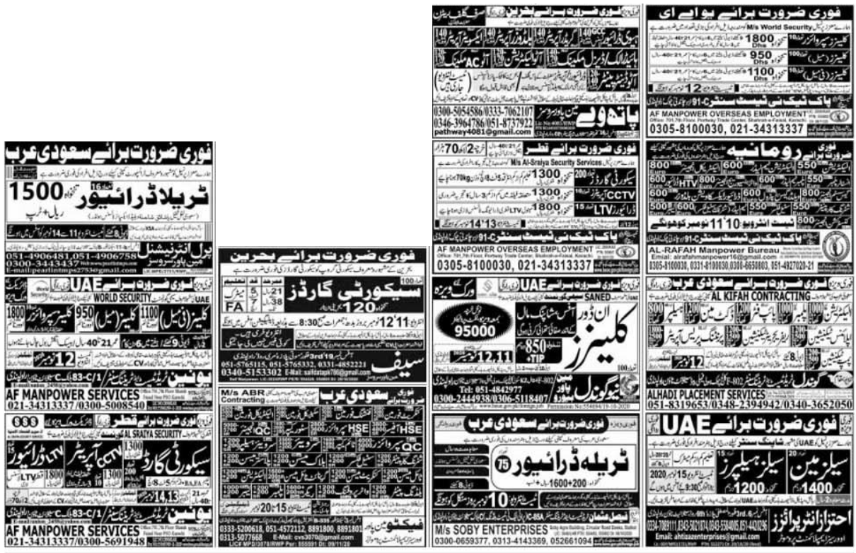 Express Newspaper Jobs 10 November 2020